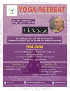 Yoga-Retreat-Program-Event